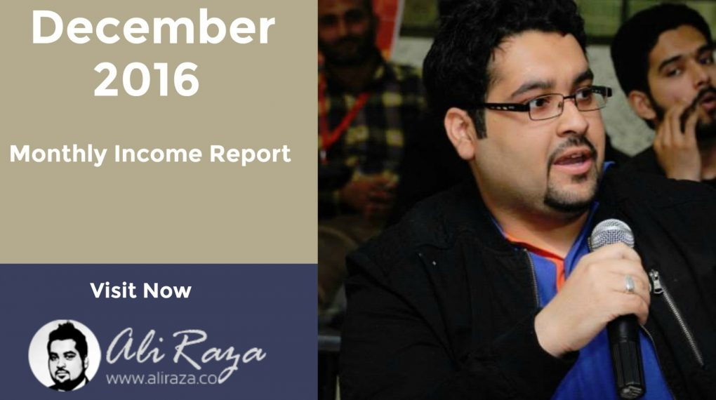 December 2016 Monthly Income Report