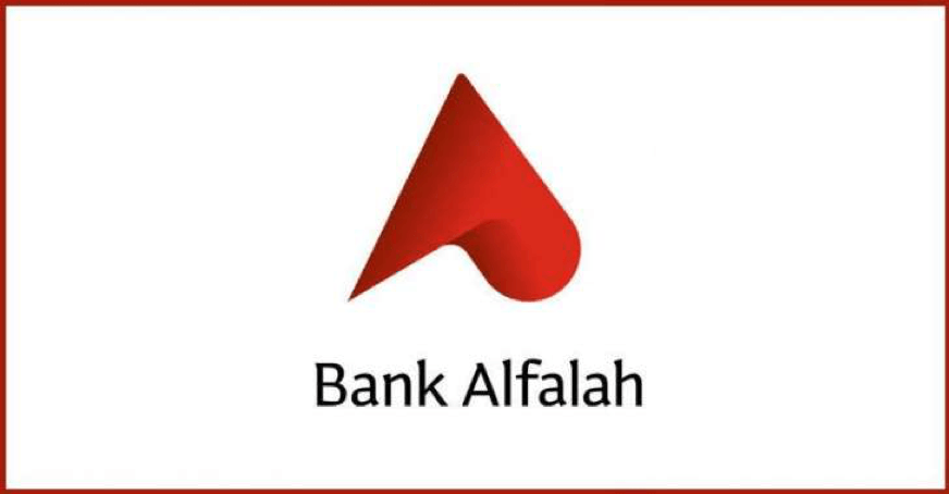 bank alfalah best online bank in pakistann