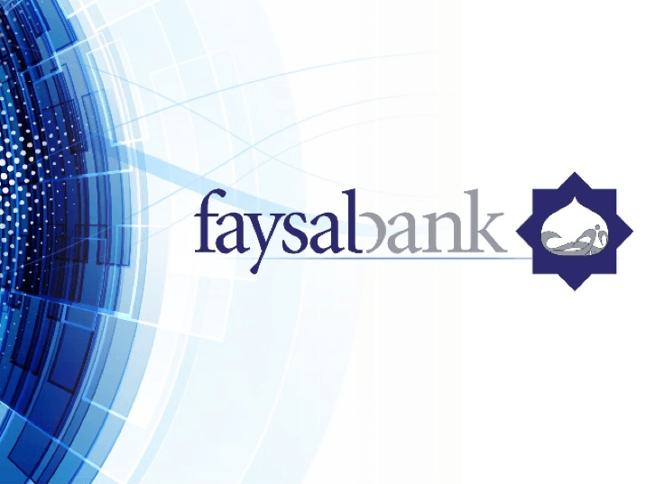 faysal bank in pakistan