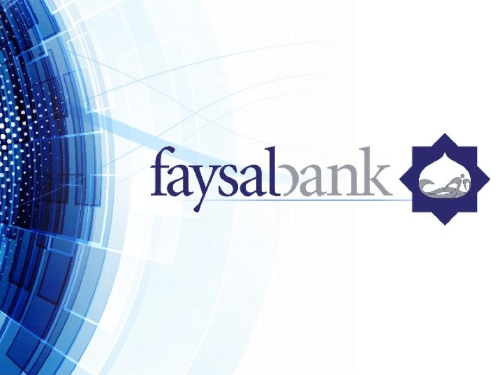 faysal bank in pakistan