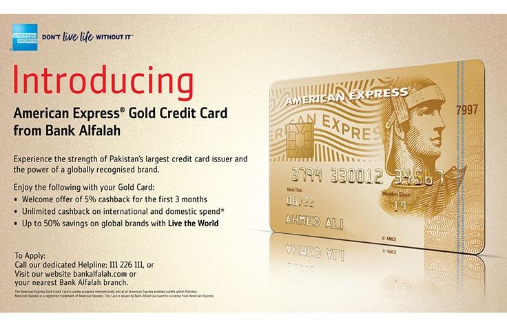 Alfalah American Express Card