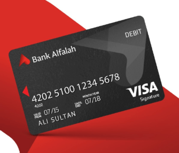 Alfalah Visa Signature Debit Card