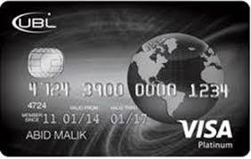 UBL Visa Platinum Credit Card Pak