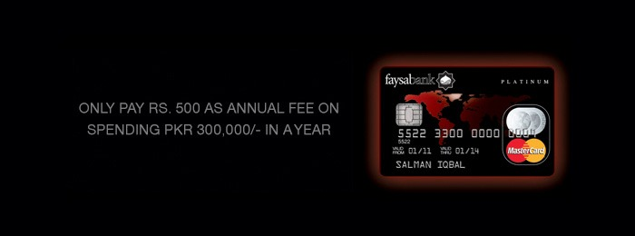 faysal bank world credit card pakistan