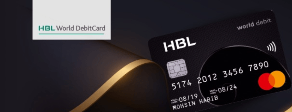 hbl world debit master card